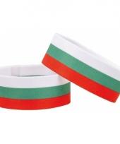Bulgarije fan armbandje