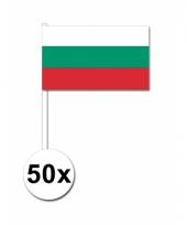 Bulgarije zwaai vlaggetjes 50 stuks