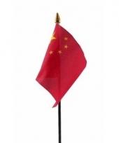 Chinese landenvlag op stokje