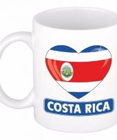 Costa ricaanse vlag hartje koffiemok 300 ml