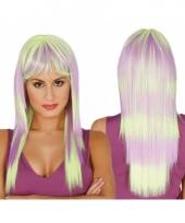 Dames pruik lang haar paars groen