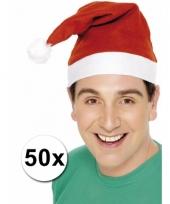 De goedkoopste kerstmutsen 50 stuks