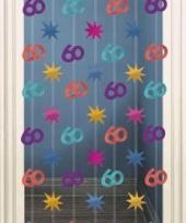 Deurgordijnen 60 jaar
