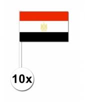 Egypte zwaai vlaggetjes 10 stuks