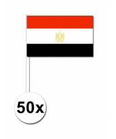 Egypte zwaai vlaggetjes 50 stuks