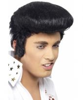 Elvis vetkuif pruik zwart