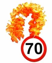 Feest 70 jaar bloemenslinger
