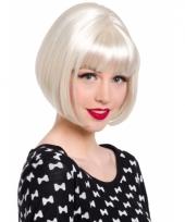 Feest damespruik platinum blond