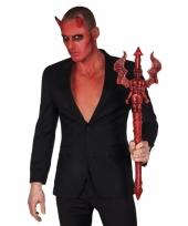 Foam duivel drietand 73 cm
