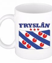 Friese vlag koffiebeker 300 ml