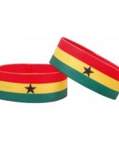 Ghana fan armbandje