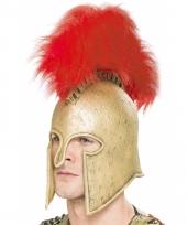 Gouden romeinse helmen