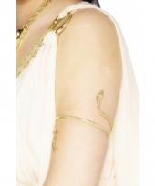 Gouden slangen bovenarm armband