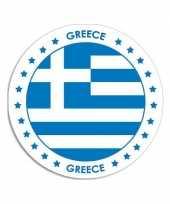 Griekenland sticker