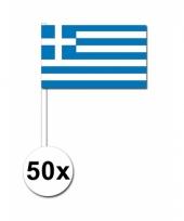 Griekenland zwaai vlaggetjes 50 stuks