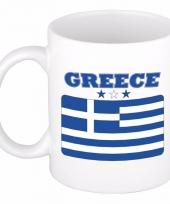 Griekse vlag koffiebeker 300 ml