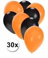 Halloween ballonnen 30 stuks zwart oranje