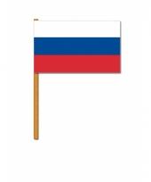 Handvlaggetje rusland