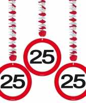 Hangdecoratie 25e verjaardag