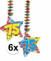 Hangdecoratie 75e verjaardag 10126480
