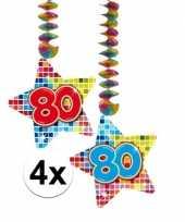 Hangdecoratie 80e verjaardag 10126483