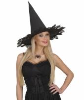 Heksen ketting zwart