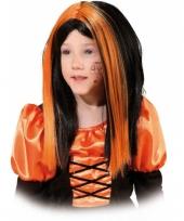 Heksenpruik zwart met oranje voor kids