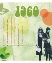 Hits uit 1960 verjaardagskaart