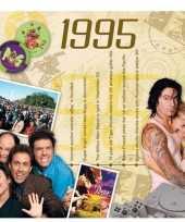 Hits uit 1995 verjaardagskaart
