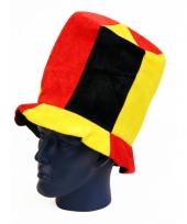 Hoed belgische vlag