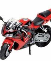 Honda cbr motor