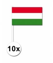 Hongarije zwaai vlaggetjes 10 stuks