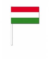 Hongarije zwaai vlaggetjes 12 x 24 cm