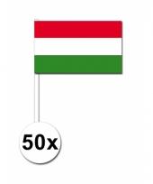 Hongarije zwaai vlaggetjes 50 stuks