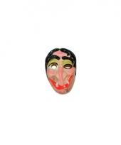 Horror heksen masker ambrosia