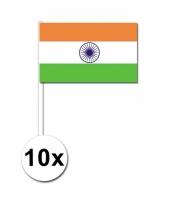 India zwaai vlaggetjes 10 stuks 12 x 24 cm