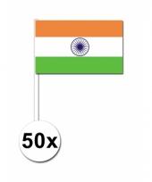 India zwaai vlaggetjes 50 stuks 12 x 24 cm