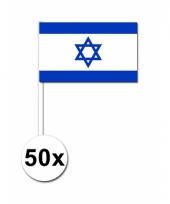 Israel zwaai vlaggetjes 50 stuks 12 x 24 cm