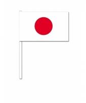 Japan zwaai vlaggetjes 12 x 24 cm