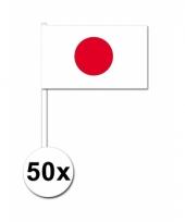 Japan zwaai vlaggetjes 50 stuks