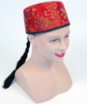 Japans hoedje met vlecht