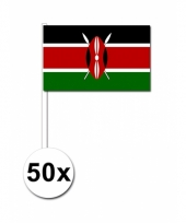 Kenia zwaai vlaggetjes 50 stuks