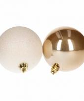 Kerstboomversiering gouden en witte ballen 7 cm