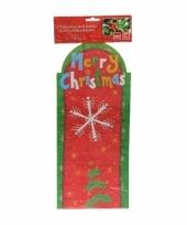 Kerstkaart ordner van 85 cm lang