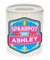 Kinder cadeau spaarpot voor een ashley