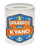 Kinder cadeau spaarpot voor een kyano