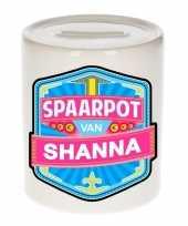 Kinder cadeau spaarpot voor een shanna
