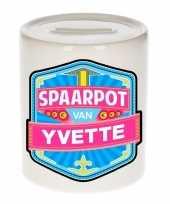 Kinder cadeau spaarpot voor een yvette
