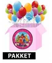 Kinderfeestje prinsessia feestpakket