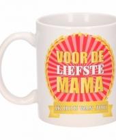 Koffiemok mama ik hou van jou keramiek 300 ml